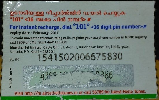 Airtel Coupon PIN overscratched